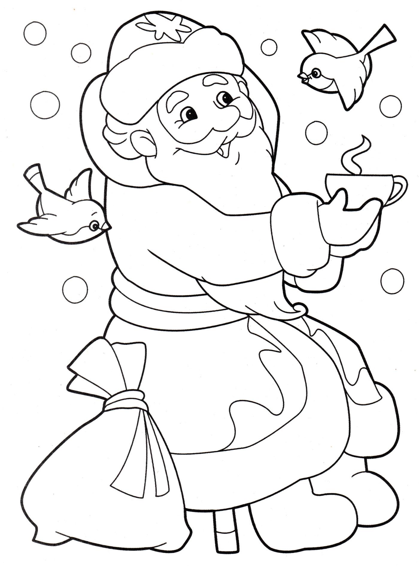 Раскраска Дед мороз пьет чай