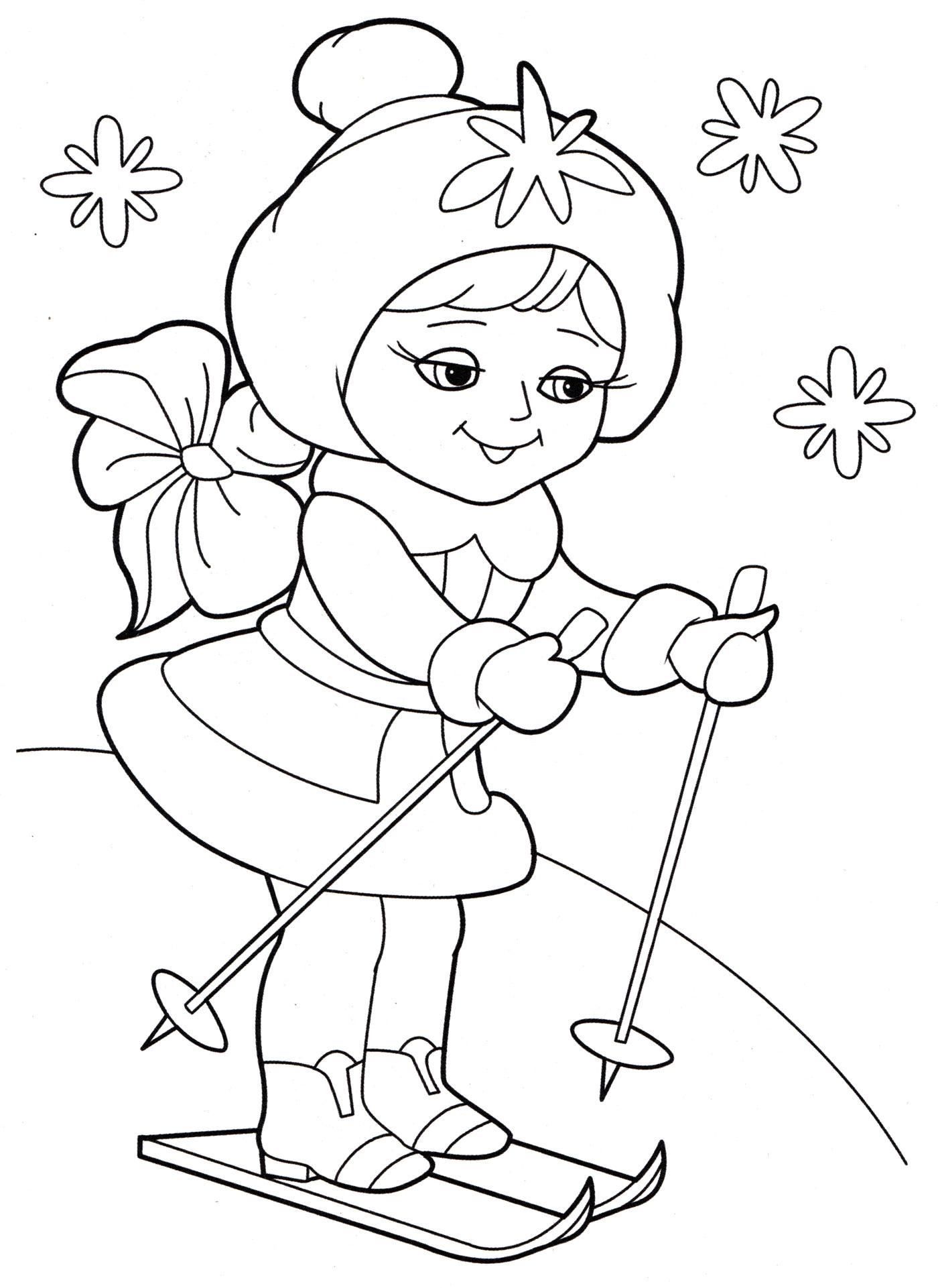 Раскраска Снегурочка на лыжах