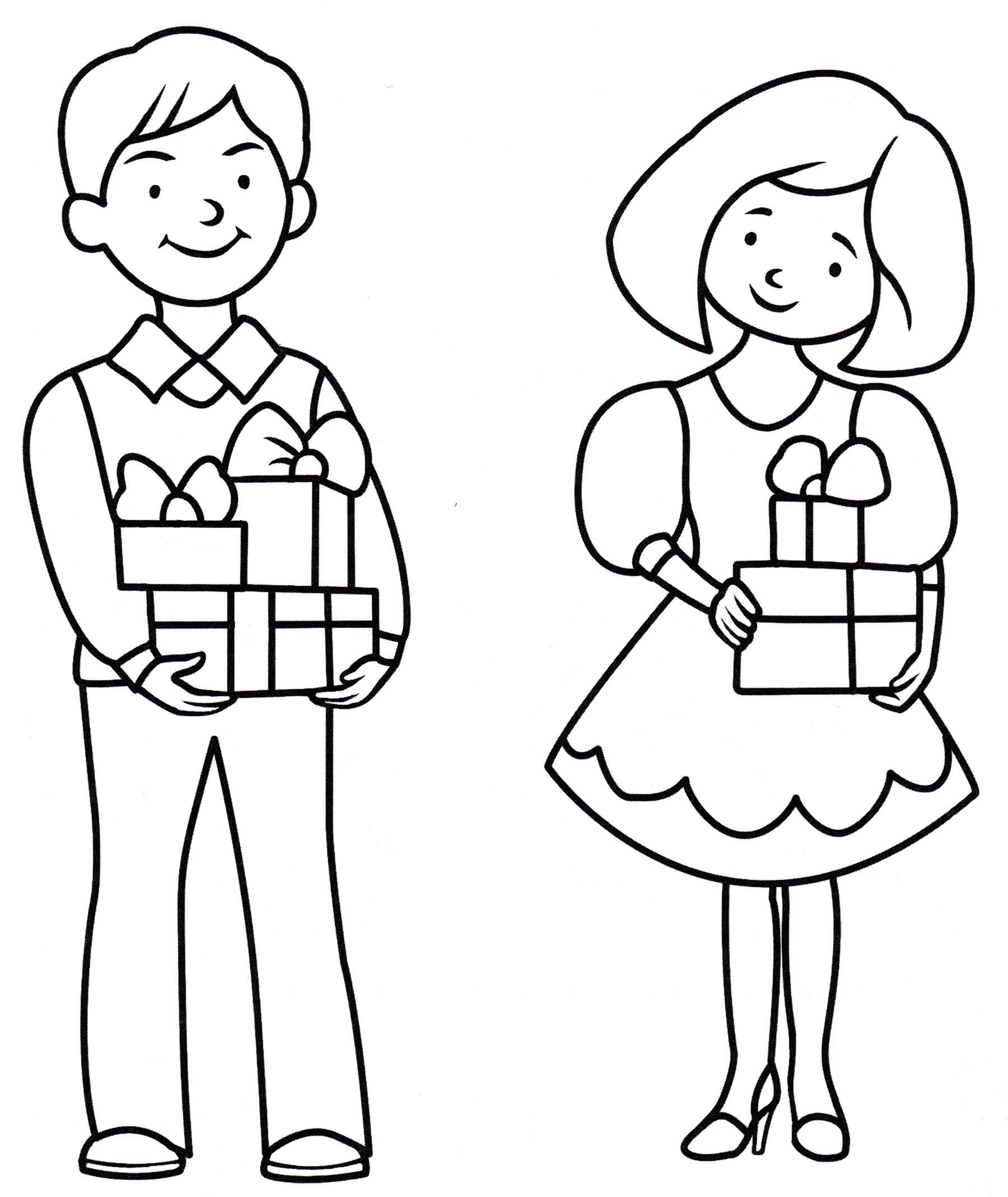 Раскраска Родители с подарками