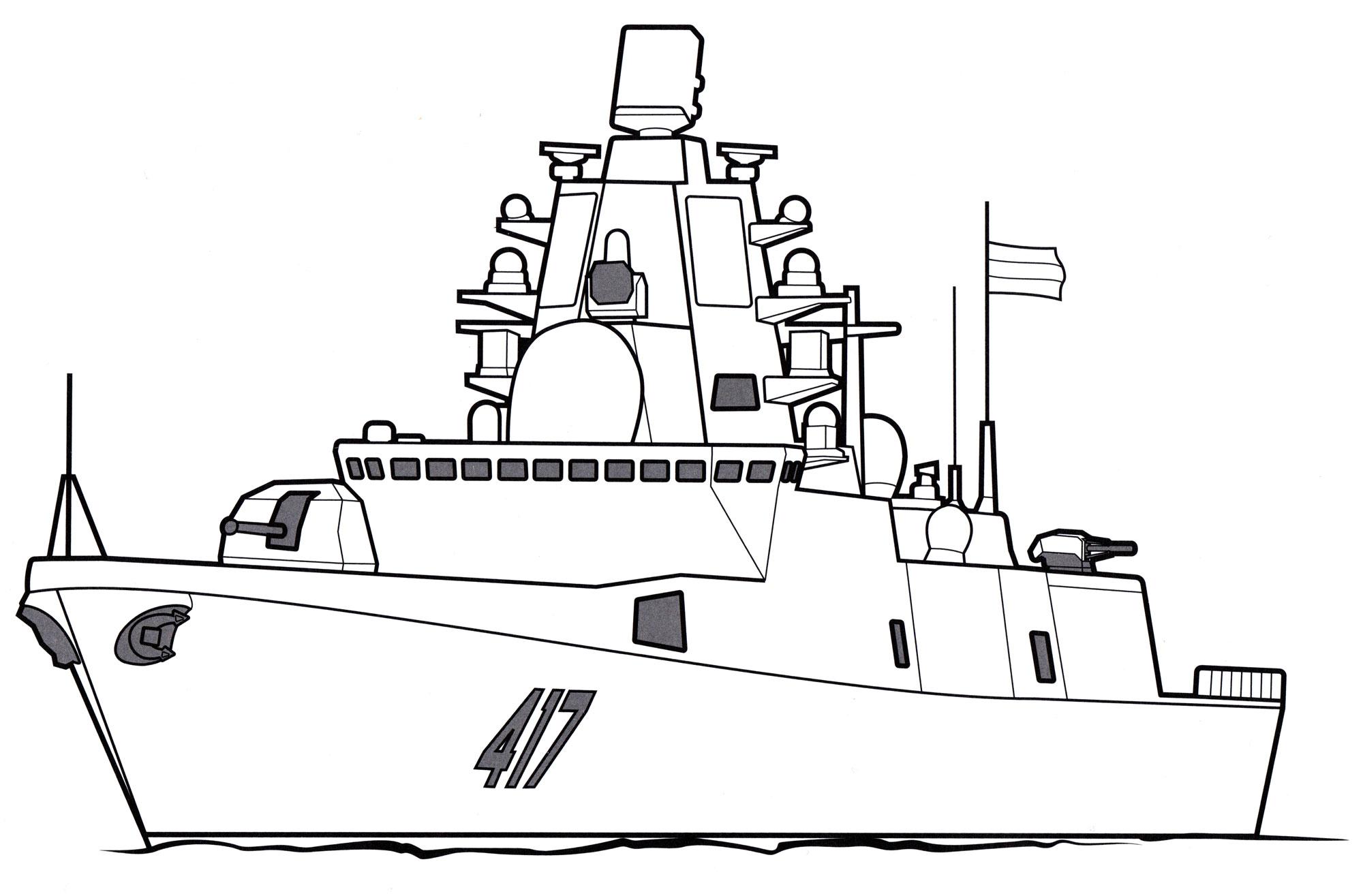 Раскраска Ракетный фрегат Адмирал Горшков, распечатать ...