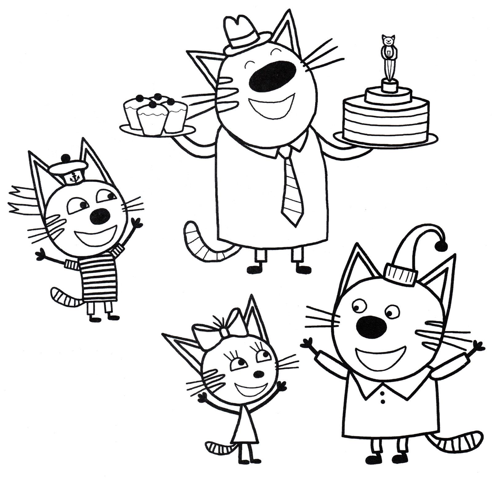 Раскраска Папа принес сладости из мультика Три кота ...