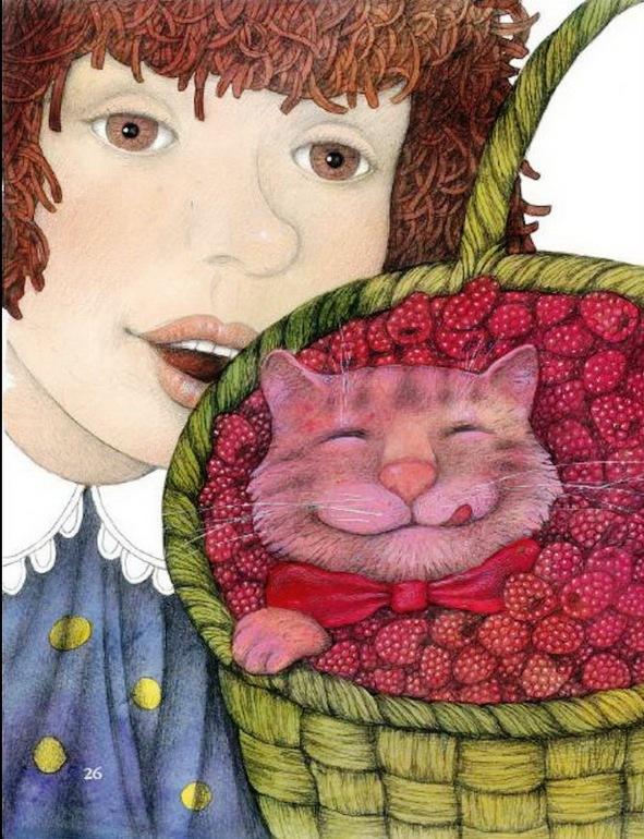 Малиновая кошка   Изображение - 2