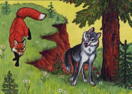 Лис и госпожа кума | Изображение - 1