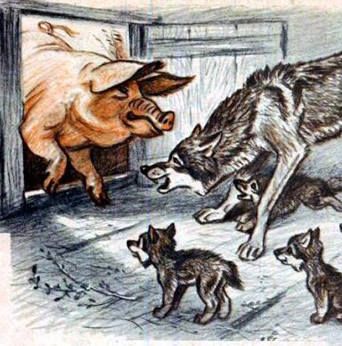 Свинья и собака   Изображение - 1
