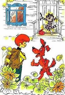 Дядя Фёдор, пёс и кот   Изображение - 3