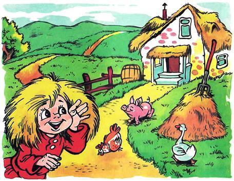 Домовёнок Кузька и домик