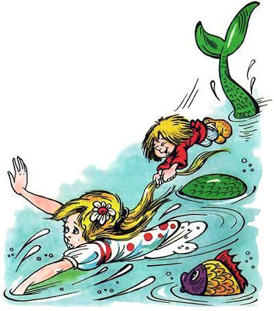 Домовёнок Кузька поймал русалку за косу