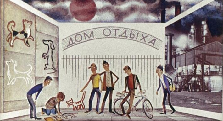 Джельсомино в Стране Лжецов | Изображение - 31