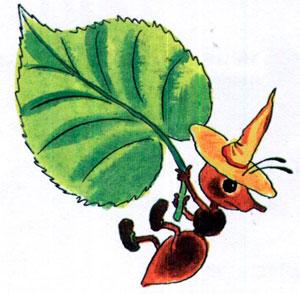 Как муравьишка домой спешил - фото 2