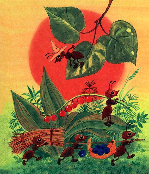 Как муравьишка домой спешил - фото 1