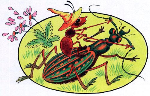 Как муравьишка домой спешил - фото 5