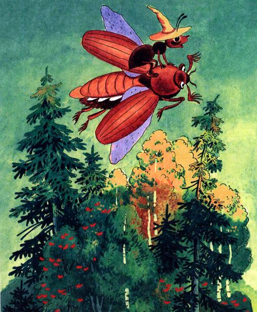 Как муравьишка домой спешил - фото 9