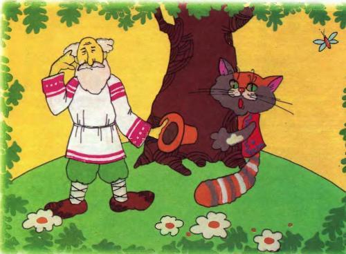 Котик - золотой лобик - 11