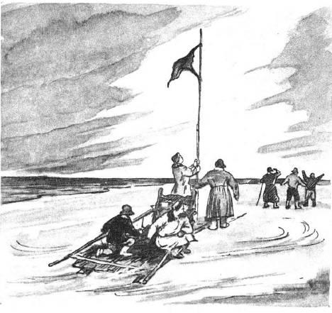 Читать рассказ Юориса Житкова На льдине