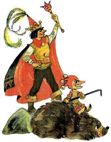 Урфин Джюс возвышался над толпой стоя на медведе топтуне и Эот Линг с кочергой