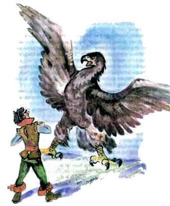 Исполинский орел Карфакс грозно надвигался на человека, разинув крепкий клюв. Урфин обнажил грудь