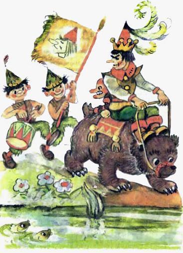 Урфин Джюс возглавляет свою армию из Марранов верхом на медведе Топотуне