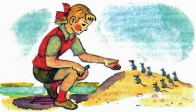 Энни и полевые мыши