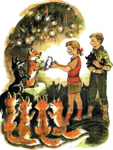 Тонконюх в окружении подданых лис вручает Энни и Тиму серебряный обруч