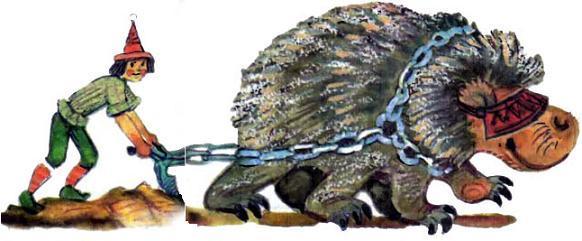 рудокоп пашет землю на шестилапом с завязанными глазами