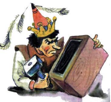 Урфин Джюс и волшебный ящик
