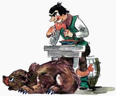 Урфин Джюс и его слуга медведь топотун