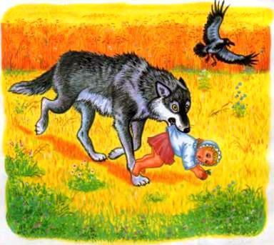 волк уносит ребенка и пес