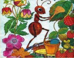Сказка про лекарственные растения