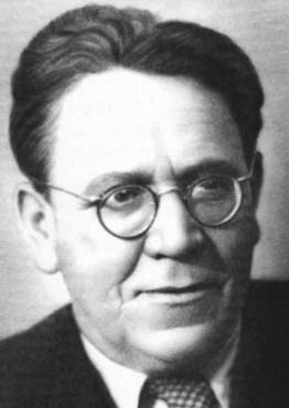 Самуила Маршака