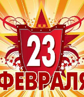 Поздравление с 23 февраля (Песни на 23 февраля для детей), Детские песни на 23 февраля