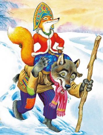 Лиса и волк, Сказка