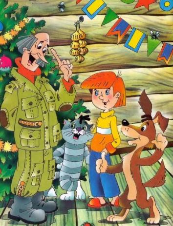 Новогодний праздник в Простоквашино, Сказка