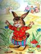 Заяц на ловле, Басня