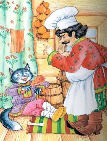 Кот и повар, Басня