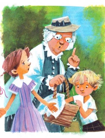 Лёля и Минька: Бабушкин подарок, Рассказ
