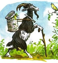 Нет козы с орехами, Сказка