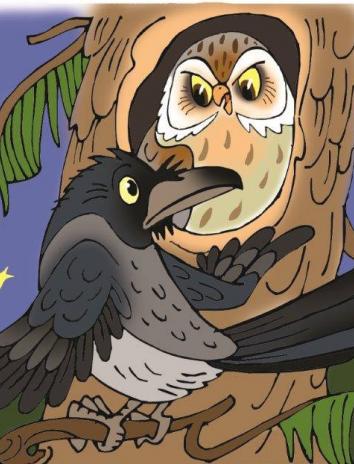 Сова и ворона, Сказка