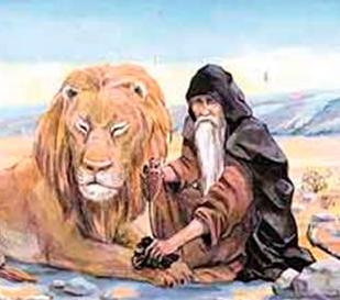 Сказка Человек и лев, Эзоп древнегреческий баснописец