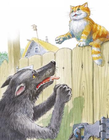 Волк и Кот, Басня