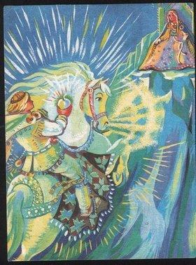Сказка Принцесса на стеклянной горе, Норвежская сказка