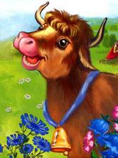 На ночь про корову, Сказка