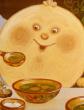 Толстый жирный блин