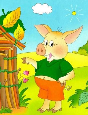 Почему у свиньи рыло вытянутое, Сказка