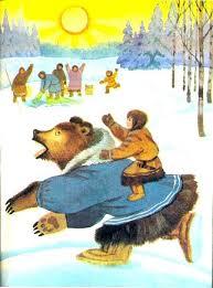Тала-медведь и великий колдун, Сказка