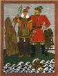 Киле Бамба и Лоче-богатырь, Сказка