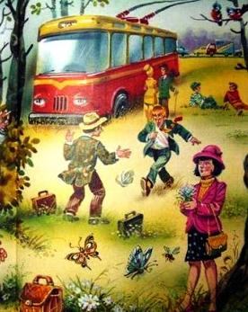Троллейбус номер 75, Сказка