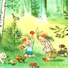 Мы в лесу, Рассказ
