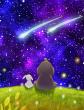 Моя звезда, Стих