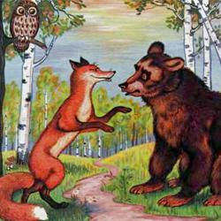 Лис Миккель и медведь Бамсе, Сказка