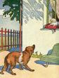 Две Собаки, Басня